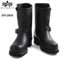 ALPHA アルファ FB-20016 エンジニアブーツのご紹介です。 品番:AFB-20016  ...