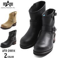 ALPHA アルファ AFB-20014 ショートエンジニアブーツのご紹介です。 品番:AFB-20...