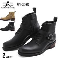 ALPHA アルファ AFB-20012 サイドジッパーバックルブーツのご紹介です。 品番:AFB-...