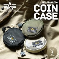 ALPHA アルファ AL-AA016 ラウンドコインケースのご紹介です。  品名:COIN CAS...