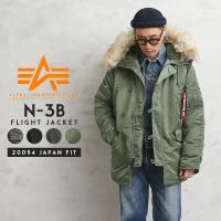 ■関連キーワード N3B N-3B ミリタリー メンズ ALPHA アルファインダストリーズ アウタ...