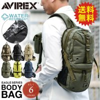 AVIREX EAGLEシリーズより、機能性とデザイン性を兼ね備えたミリタリーテイスト溢れるワンショ...