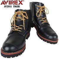 グッドイヤー・ウェルト製法で作られており、履き込んでいくうちに自分の足にフィットし、カップインソール...