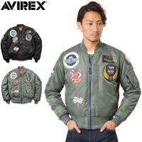 ■関連キーワード MA-1 MA1 メンズ ジャンパー ブルゾン フライトジャケット AVIREX ...
