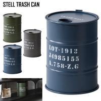 ■商品説明 ミリタリーテイスト溢れるドラム缶型トラッシュボックスのご紹介です。  粉体塗装でマットな...