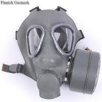 実物 新品 フィンランド軍ガスマスクの御紹介です。 このガスマスクはフィルターの有効期限がきれていま...