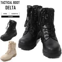 新品 サイドジッパータクティカルブーツ DELTAのご紹介です。  軍や警察の特殊部隊で使用されてい...