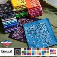 【ネコポス配送可】 バンダナ ペイズリー HAV-A-HANK ハバハンク MADE IN U.S.A. 34色 ハンカチ ポケットチーフ アメリカ製