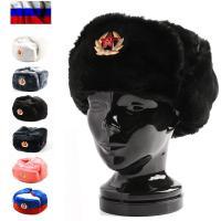 ■商品説明 新品 ロシア軍実物製造工場製 兵用防寒帽(ウシャンカ)のご紹介です。ロシア軍の装備品を製...