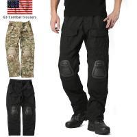 新品 米軍 特殊部隊タイプ G3 コンバットパンツ サバゲー サバイバルゲーム ズボン 装備 戦闘服 膝パッド付き 軍物 ミリタリー