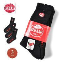 ■関連キーワード RED KAP レッドキャップ 靴下 ソックス メンズ 3足セット ブラック  ■...