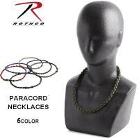 ROTHCO ロスコ パラシュートコード ネックレスのご紹介です。 品名:PARACORD NECK...