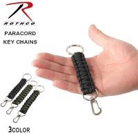ROTHCO ロスコ パラシュートコード キーホルダーのご紹介です。 品名:PARACORD KEY...