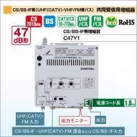 入力切換スイッチ、コンバーター電源スイッチ、出力モニター端子付