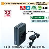 縦置き、横置き、設置可能  ※こちらの商品はケーブルテレビ加入者宅用です。
