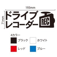 ●サイズ:W193mm×H71mm ●表 面:光沢有り ●カラー:4色 ●裏ノリ:強粘着  ※色はご...