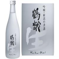日本酒 鶴齢 吟醸生酒 720ml