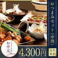 全国のお父さんに福岡 博多のグルメを味わって頂きたく、父の日の特別なギフトセットを博多若杉がご用意し...