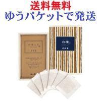 日本香堂 お香 かゆらぎ 白檀(びゃくだん) 名刺香 桐箱 香り袋6個入 品番38465