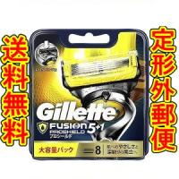 (商品重量内100g)ジレット プロシールド 替刃 8個入 (剃刀)