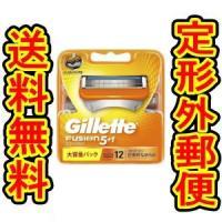 (商品重量外150g)ジレット フュージョン5+1 替刃12個入 (剃刀)