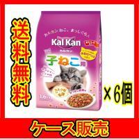 「わけあり商品」ではありません。 メーカーより直接仕入れます「通常商品」です。  kalkan/カル...