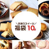 【名称】焼き菓子詰め合わせ 20個セット 【内容量】サンドクッキー セサミ ×2個 サンドクッキー ...
