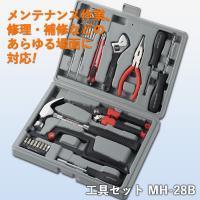 家庭で使用頻度の高い工具を揃えた充実の工具セット。  ■サイズ/約295×220×58mm ■材質/...