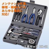 家庭で使用頻度の高い工具を揃えた充実の工具セット。 書棚やロッカーにぴったり収まるA4サイズ型ブック...