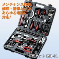 家庭で使用頻度の高い工具を揃えた充実の工具セット。  ■サイズ/約355×310×82mm ■材質/...