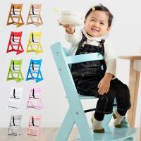 ベビーチェア ベビーチェアー キッズチェア キッズチェアー 木製 木製チェアー 椅子 子供用 おしゃれ ハイチェア 子供椅子 Baby chair(ベビーチェア) 10色対応