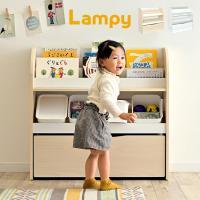 絵本ラック 絵本棚 本棚 ブックラック ブックシェルフ キッズラック おもちゃ箱 おもちゃ収納 キャスター付き 引き出し 幅83cm Lampy(ランピー) 2色対応