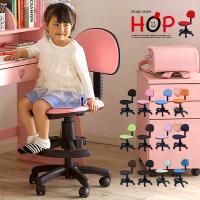 【当店オリジナルカラー追加】1年保証付き 学習机椅子 椅子 学習チェア 学習椅子 チェアー 603 HOP(ホップ) 13色対応