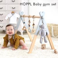折りたたみ可能/2way仕様 赤ちゃん ベビー おしゃれ おもちゃ メリー 木製 シンプル ビーチ材 HOPPL(ホップル) ベビージム ハンギングトイセット 3色×3タイプ