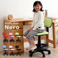 学習椅子 学習机椅子 学習机用 椅子 学習チェア チェアー 回転チェア 昇降 昇降式 キャスター付き 学習チェアー Nero(ネーロ) ファブリック 6色対応