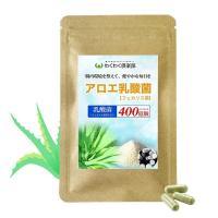 古くから民間薬として使われてきた「キダチアロエ」の粉末に、 スーパー乳酸菌「フェカリス菌(FK-23...
