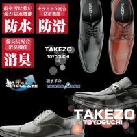 TAKEZO TOYOGUCHI タケゾー アイテム TK-191 BLACK・D-BROWN ラウ...