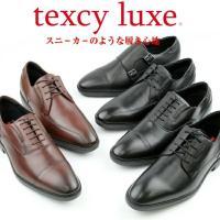 TEXCY LUXE 防水モデル 【テクシーリュクス】 【アシックス商事】  アイテム (1)TU-...