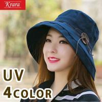 つばが広いタイプのハット。女優帽とも呼ばれていて、深めにかぶれる帽子なので紫外線対策にはもちろん、シ...