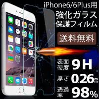 iPhone6/6sケース(4.7インチ)、iPhone6/6s Plus(5.5インチ)、iPho...