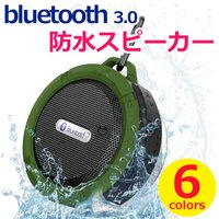 IP65の防水防塵機能を備えたコンパクトサイズの充電式Bluetoothミニスピーカーです。手のひら...