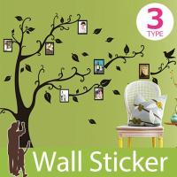 ウォールステッカー(壁紙シール)は、キッチン・洗面所・トイレなどの模様替えに最適のDIY壁紙デコレー...