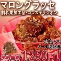 howks_nippons_sale2015_pokkiri  名称:ドライフルーツ 原材料名:くり...
