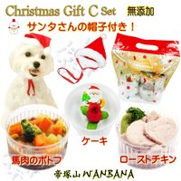 関連ワード 犬 犬用 クリスマス Xmas ギフト ごはん プレゼント 贈り物 キャンドル おまけ ...