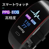 スマートウォッチ 体温測定 多機能 健康管理 ECG 高精度 血圧測定 IP67 スポーツ 睡眠モニタリング iphone&Android対応