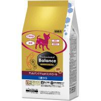 プロフェッショナル・バランス アレルゲンケア&pHコントロール 1kg/3kg
