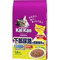 1歳以上の猫に必要な全ての栄養素をバランスよく配合した総合栄養食です。 <総合栄養食>  【保証分析...