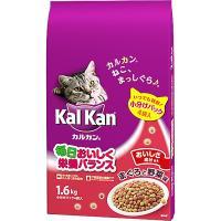 1歳以上の猫に必要な全ての栄養素をバランス良く配合した、おいしくて栄養バランスの良いフードです。猫が...
