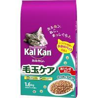 1歳以上の猫に必要なすべての栄養素をバランス良く配合した、おいしく栄養バランスの良いフードです。豊富...