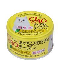 チャオ 缶 75g/80g/85g×24缶
